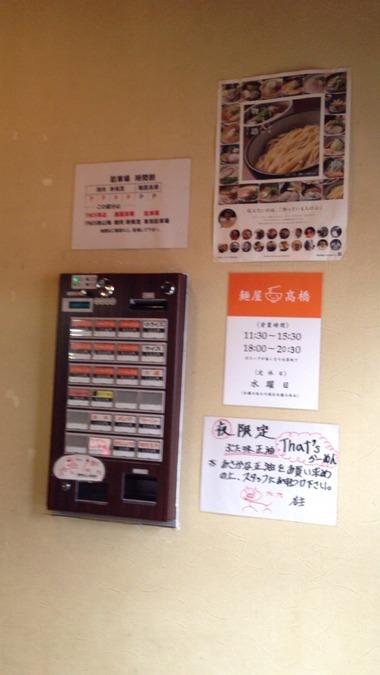 IMG_0045-1