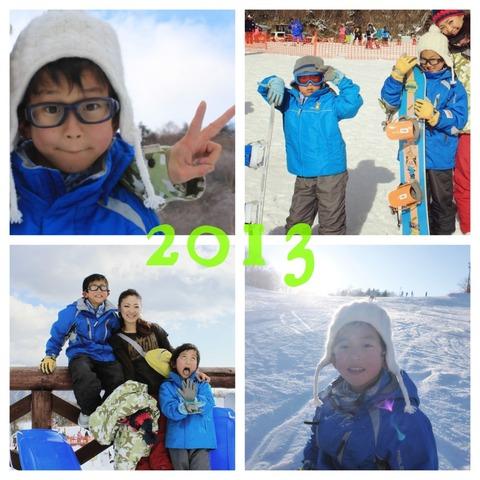 2015-04-12-10-58-49_deco