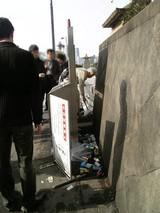 原宿駅前の喫煙所