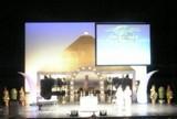 ゴールデンピラミッド