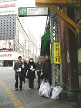 山手線一周ゴミ拾い★その18・東京→有楽町