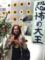 人間椅子@赤坂ブリッツ「怪談そして死とエロス〜リリース記念ワンマンツアー」