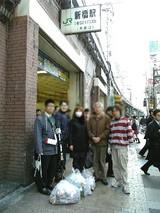 山手線一周ゴミ拾い★その19・有楽町→新橋