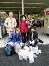 恵比寿〜渋谷ゴミ拾い