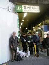 山手線一周ゴミ拾い★その14・上野→御徒町