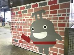 武蔵小杉駅toks