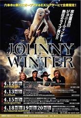 ジョニーウィンター熱狂のライブ再び?