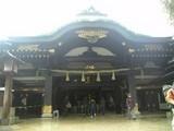 金銀融通◆穴八幡宮