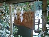 七福徳寿板木