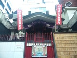 歌舞伎町弁財天