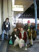 田端〜西日暮里ゴミ拾い