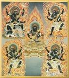 貪・瞋・癡を燃やす五大明王