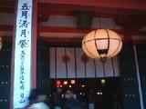 第15回レイキ交流会〜鞍馬ウエサク祭