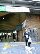 目黒〜恵比寿ゴミ拾い
