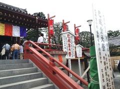 上野弁天堂・巳成金大祭2014