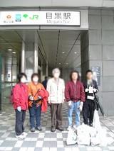 五反田〜目黒ゴミ拾い