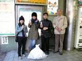 山手線一周ゴミ拾い★その2・新宿→新大久保