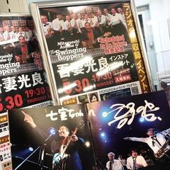 吾妻光良さんのラジオ公開収録イベント&サイン会