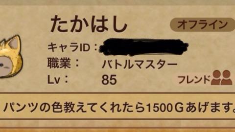 2015-01-29-12-52-03