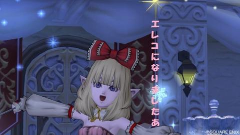 姫ちゃん3