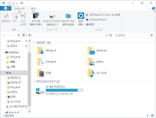 before_data