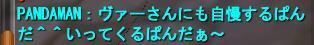 bb68436f.jpg