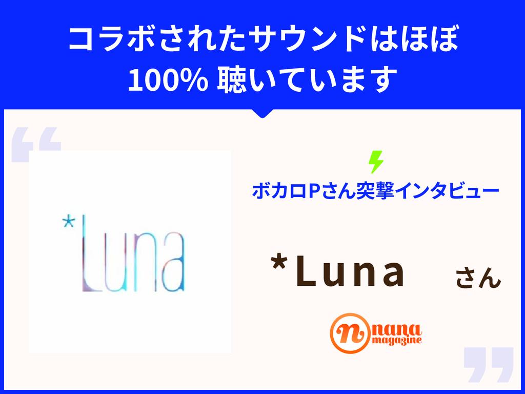 Luna_L