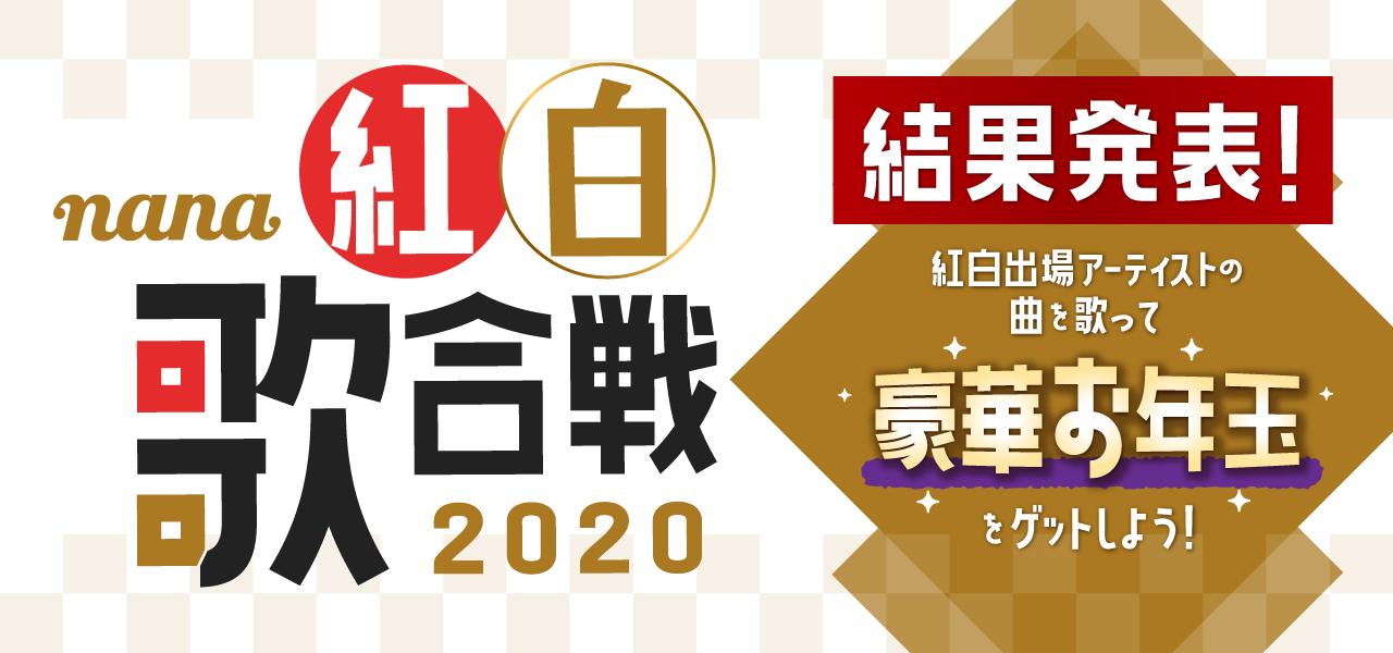 bnr_kouhaku2021