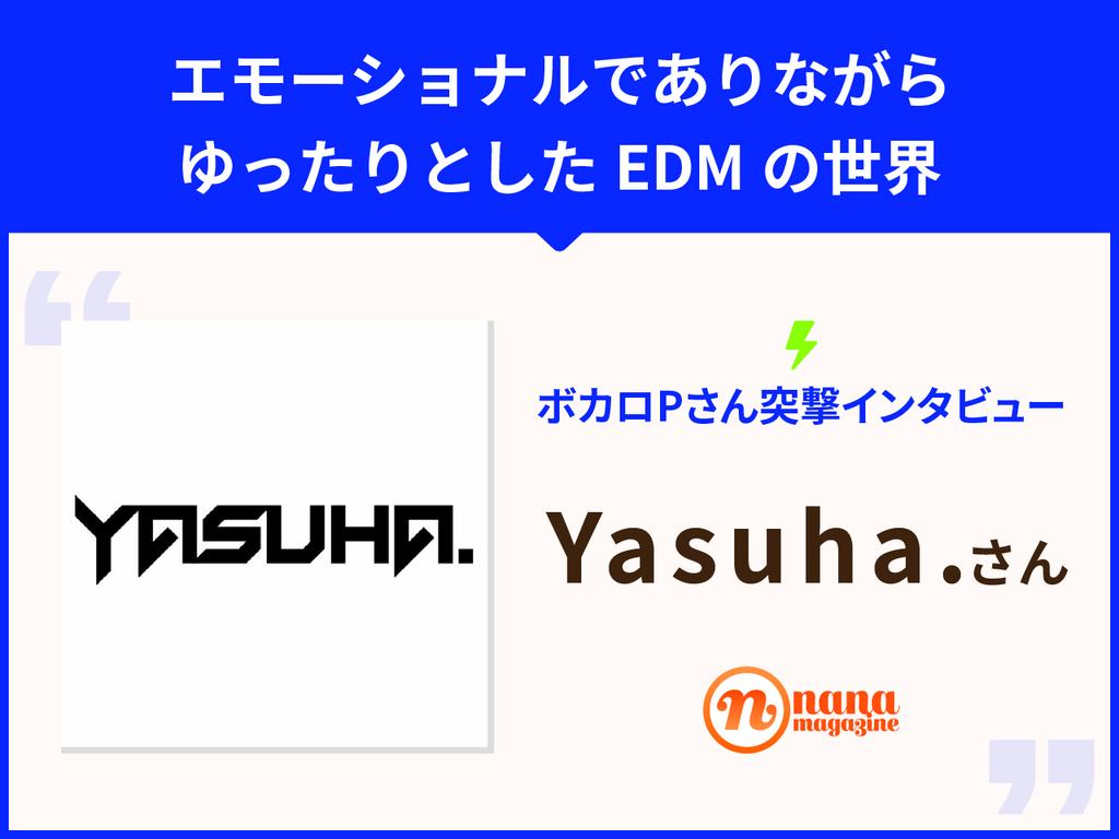 Yasuha-L