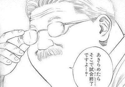 image59 安西先生