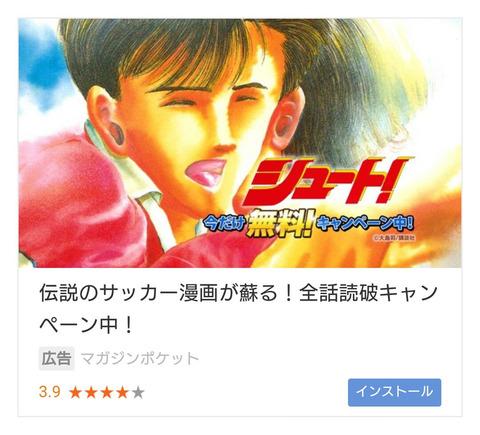 【悲報】内田真礼さん、全身を撮られ無事トリックアートになる