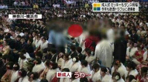 【はれのひ】横浜市、振り袖被害者対象に成人式のやり直しを検討