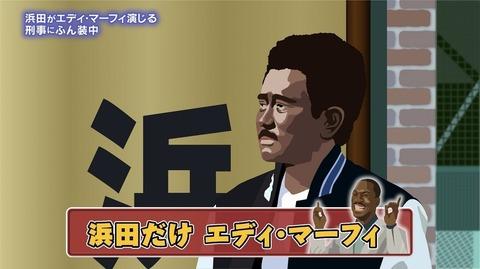 【テレビ】『ガキ使』黒人モノマネ、許されない理由 ハフポスト編集長「被ばく者のものまねをされたら日本人も怒る」 ★2