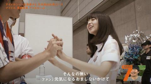 【悲報】トップアイドルさん、ヲタクと恋人繋ぎはお手の物