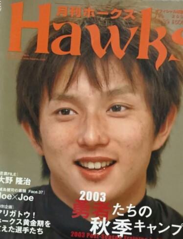 【悲報】鷹のプリンス川崎宗則さん、ガチのマジで行方不明