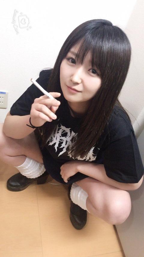 AV女優・浅田結梨、実家でブラジャー行方不明 エロガキ小学生のいとこたちにお前がとったのか尋問