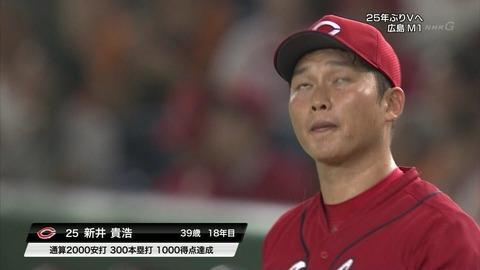 【朗報】新井貴浩さん、ガチのマジでレジェンド入り