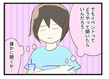 4coma_61_02