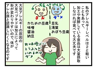 4coma_100_03