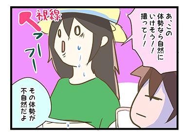 4coma_87_01