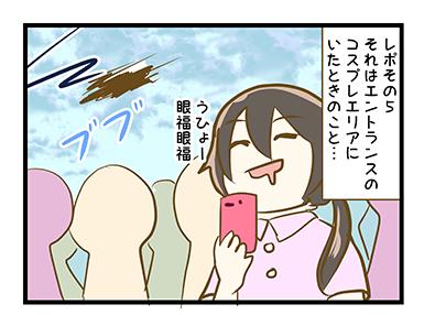 4coma_129_01