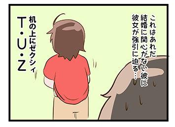 4coma_32_02