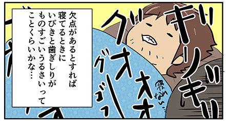 shoukai-ka_3