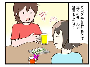 4coma_70_02
