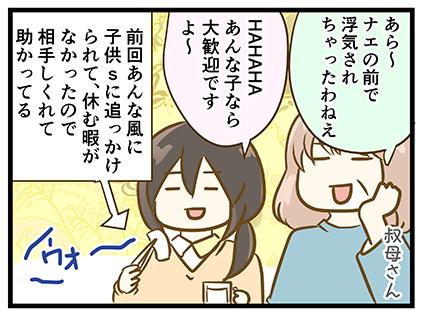 4coma_367_01