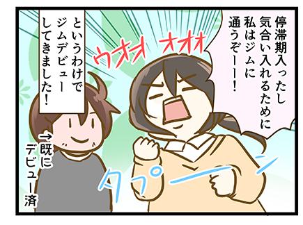 4coma_357_02