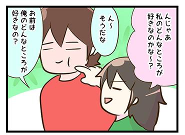 4coma_89_02
