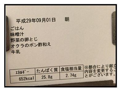 4coma_157_01