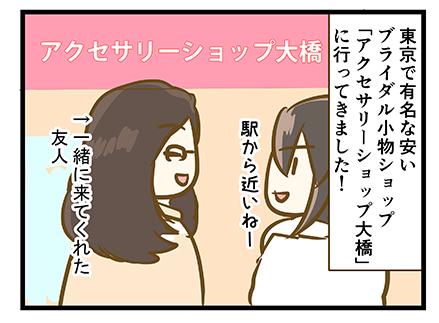 4coma_334_02