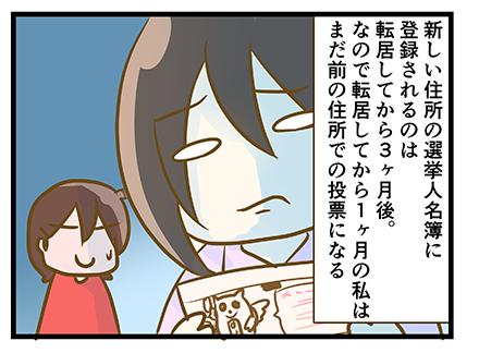 4coma_206_01